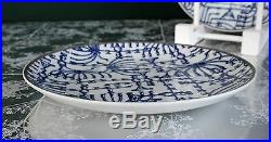 Hanukkah Celebration Set From Williams-sonoma, Crate & Barrel New & Sold Out